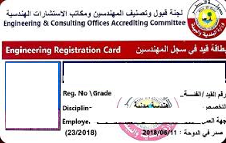 sports shoes ae584 e97f4 MMUP Engineer Accreditation   Registration Process (UPDA)